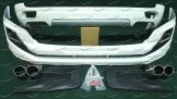 Обвес с диодами Modellista Toyota Land Cruiser Prado 150 с 2013г., 2 трубы, белый перламутр
