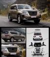 Комплект рестайлинга на Nissan Patrol в 2021 год